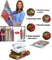 Вакуумные пакеты для хранения одежды, постельных принадлежностей и мягких игрушек 80*120
