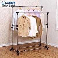 Вешалка для одежды напольная двойная, регулируемая 87-130x57x100-165 см, Youlite