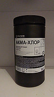 Дезинфицирующее средство в таблетках Акма-хлор, 300 табл., 1 кг