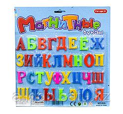 Магнитный алфавит для малышей, 34*32 см