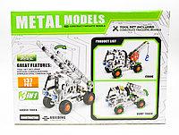 Конструктор Metal models, 137 деталей
