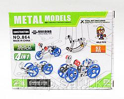 Конструктор Metal models, 52 детали