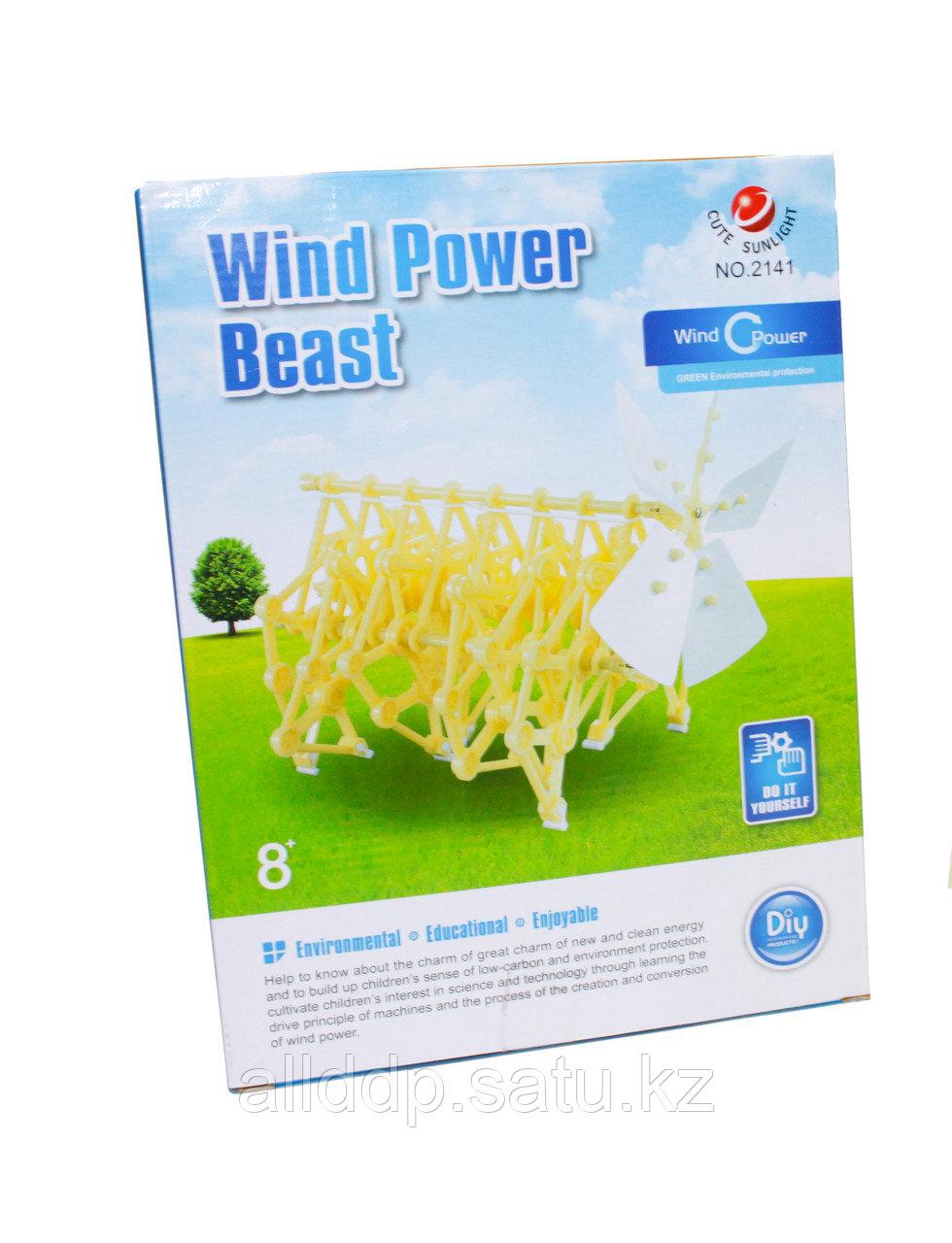 Конструктор Wind Power Beast