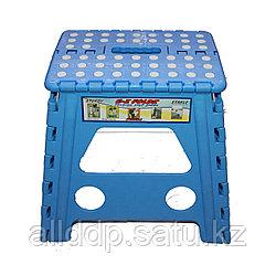 Мультистул - складной табурет-подставка, 32*29 см, голубой
