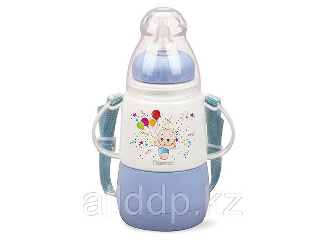 7951 FISSMAN Термобутылочка для кормления с соской 150 мл ГОЛУБАЯ (пластиковый корпус со стеклянной колбой)