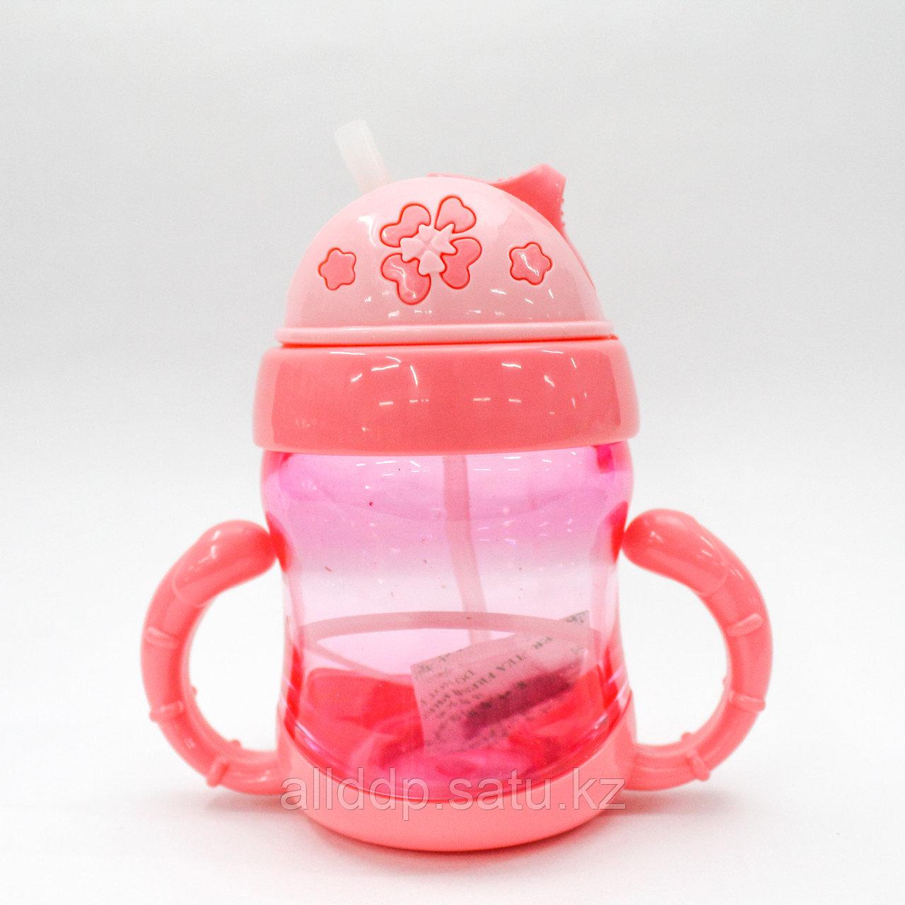 Детская питьевая бутылочка, розовая