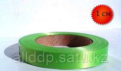 Лента упаковочная, ширина 1 см, зеленая
