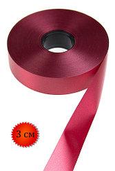 Лента упаковочная, ширина 3 см, красная