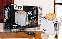 Тостер KC2001
