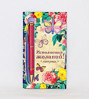 Ручка подарочная на открытке, пластик