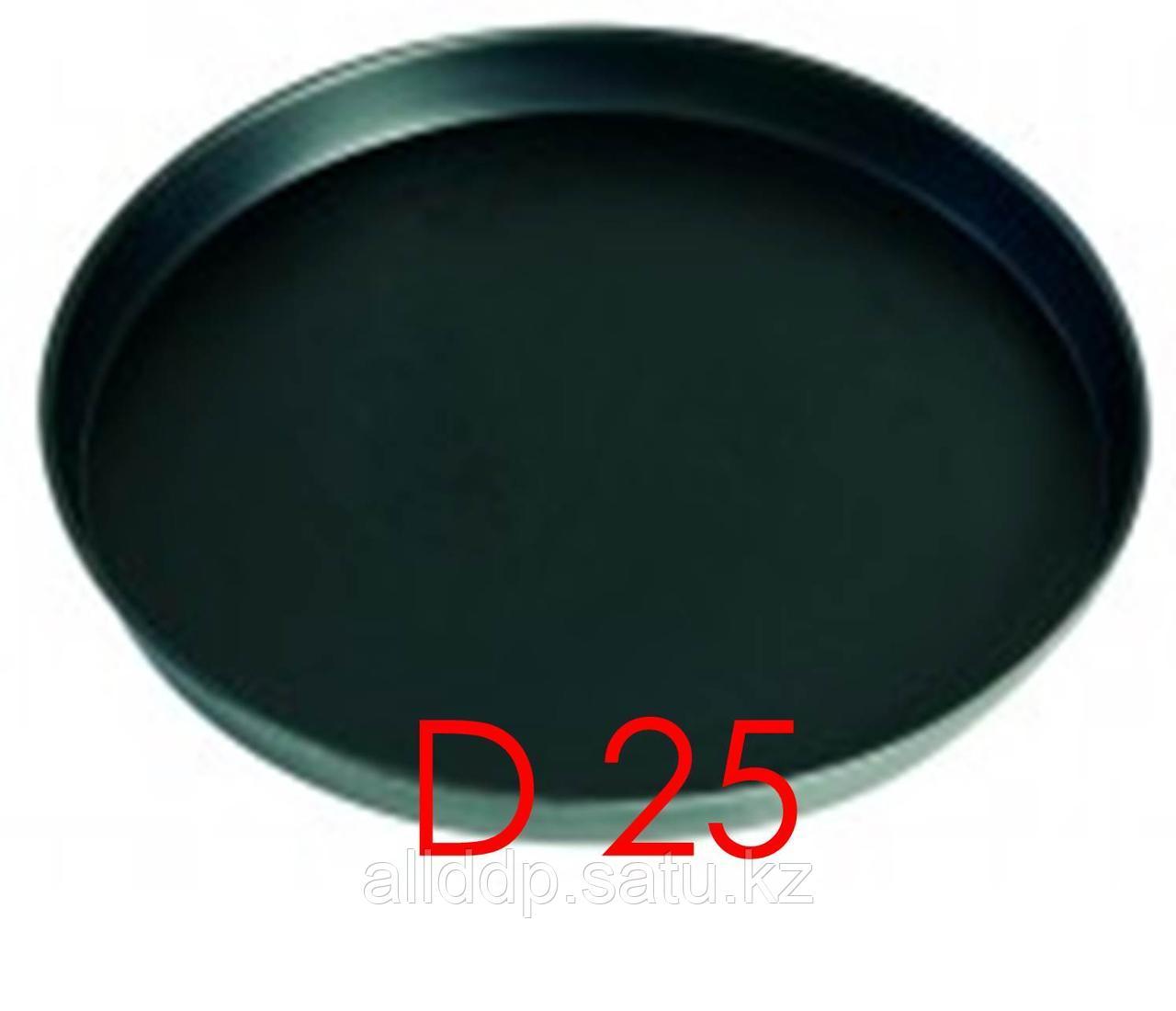 Форма для пиццы, D 250 мм, H 25 мм
