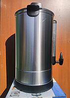Кипятильник электрический наливной Vitek 35л, 2500Вт