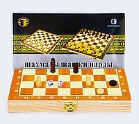 Шахматы 3 в 1, 24*12,5*3см, пластик