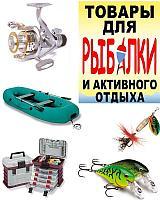 Коннекторы для троса SCOTTY Мод.1004