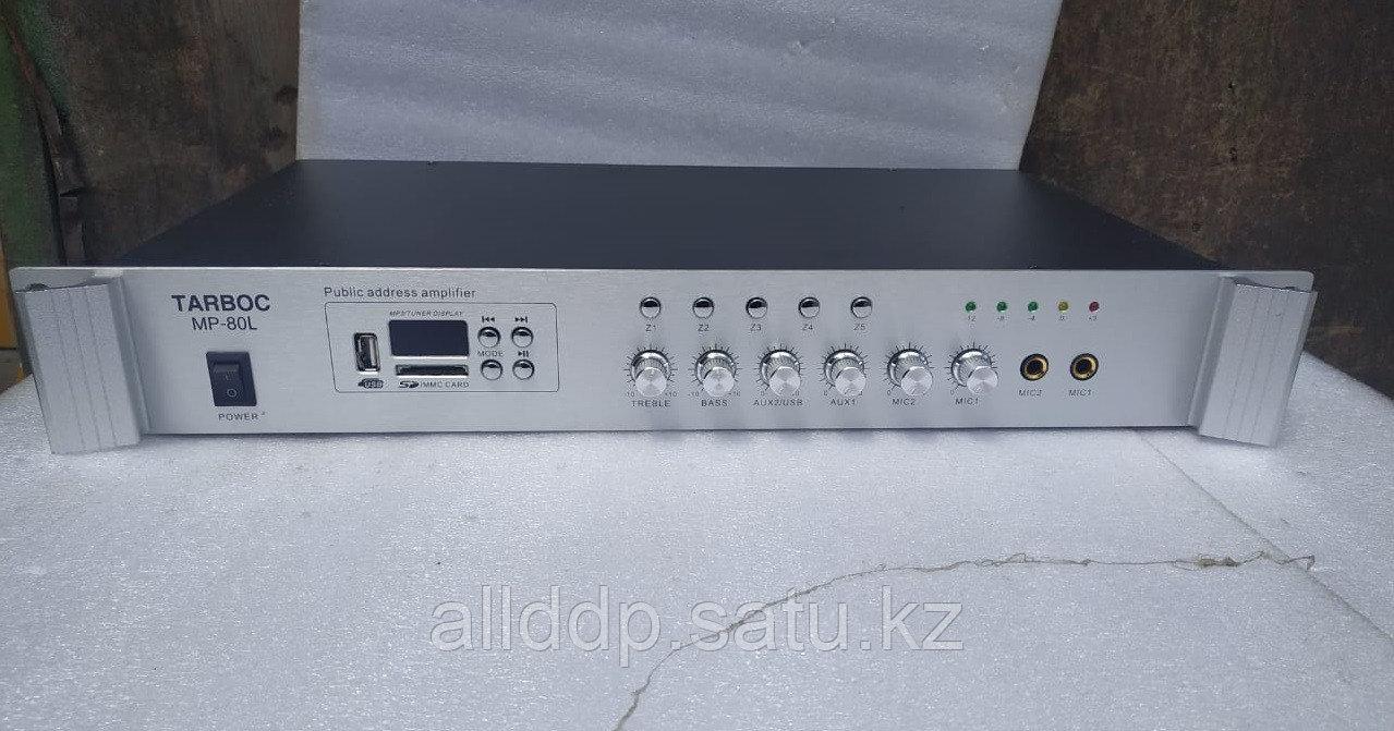 Усилитель звука TARBOC MP-80L