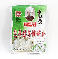 """Китайская приправа """"13 специй"""" для мясного фарша, 30 гр"""