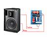 Фильтр частот НЧ/ВЧ PA-2T, 800W, фото 6