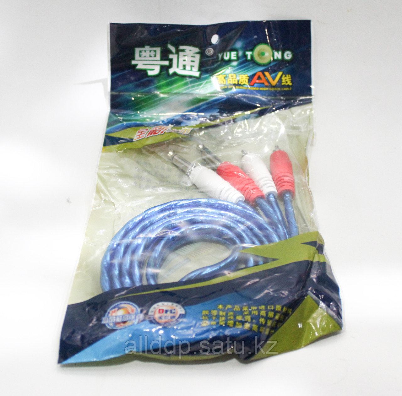 Шнур 2 штекера джек 6,3мм моно - 2 штекера RCA 1,5м , пластик