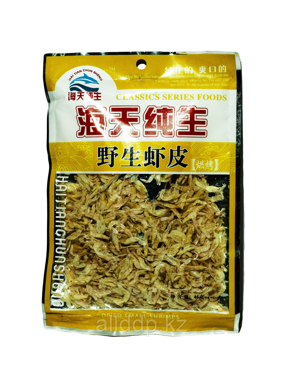 Креветки сушеные мелкие, 45 г