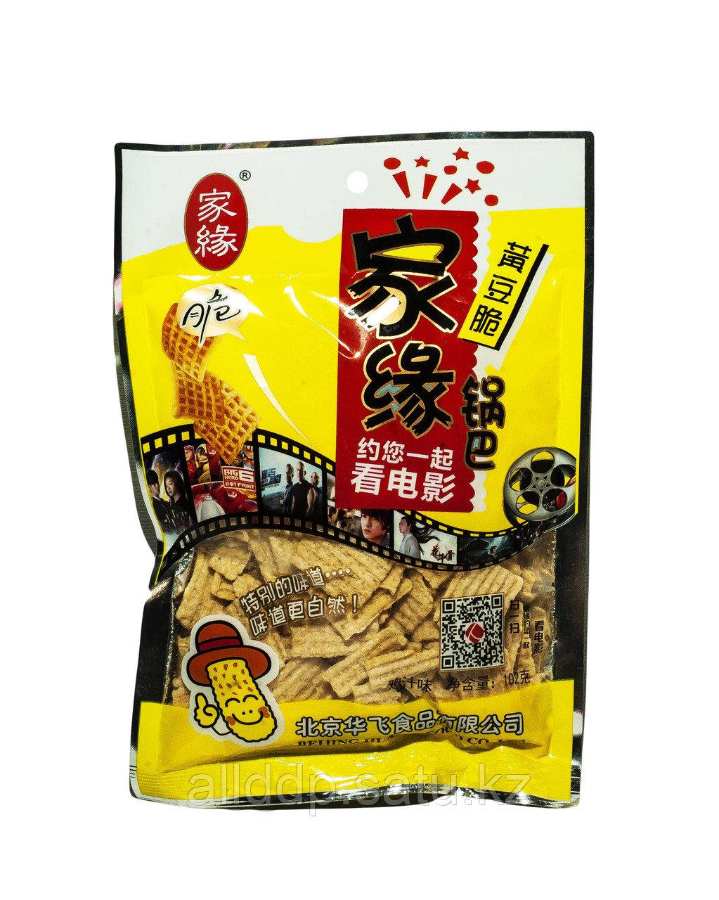 Кукурузные чипсы сливочные, 102 г