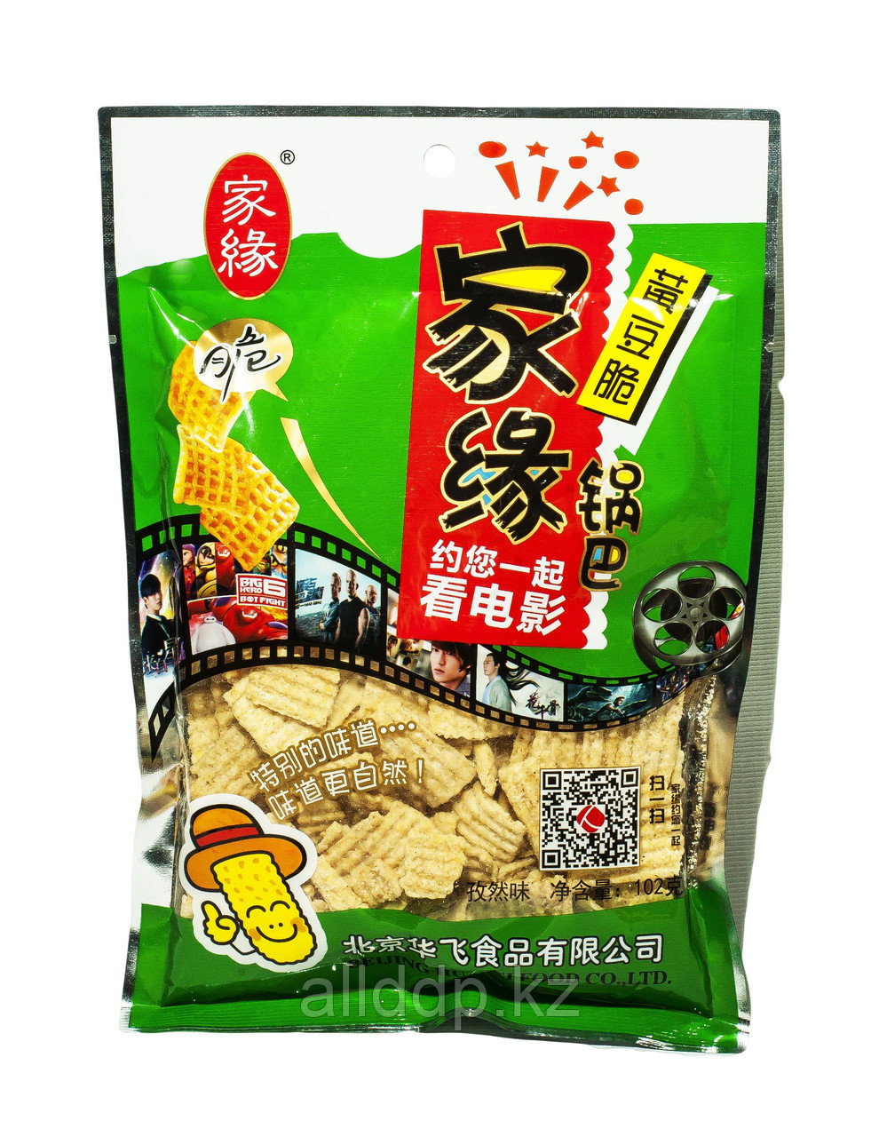 Кукурузные чипсы, 102 г