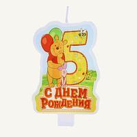 """Свеча в торт """"С Днем рождения"""", цифра 5, h-8см, парафин/воск"""