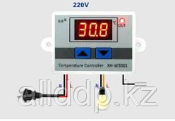 Терморегулятор xh w3002, две группы контактов, 220в