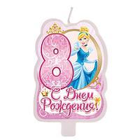 """Свеча в торт """"С днем рождения"""", цифра 8, Принцессы"""