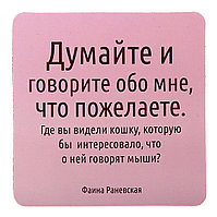 Магнит -паспарту, 8,5*8,5см, пластик