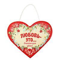 """Подвеска - сердечко """" Любовь это """", в ассортименте, картон"""
