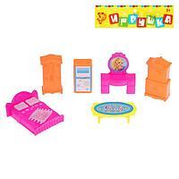 Мебель для кукол «Мой волшебный дом», 15*17см, пластик