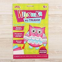 """Набор для создания игрушки из фетра """"Совушка"""", 15*24см, текстиль"""