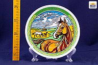 "Сувенирная тарелка ""Казахстан"", на подставке, d. 19,5, керамика"
