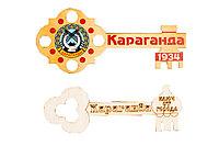 Магнит ключ от города с гербом Караганды, h-11см, дерево