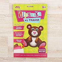 """Набор для создания игрушки из фетра """"Мишка"""", 15*24см, текстиль"""