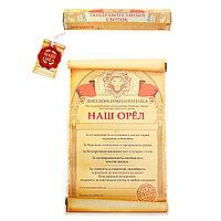 """Свиток в подарочной упаковке """"Именинник"""", 19,7*30см, картон/текстиль"""