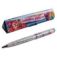 """Ручка в подарочном футляре """"Любимому учителю"""", 14*2,5*2,5см, пластик/картон"""