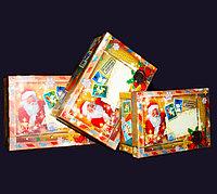 Коробочки подарочные - посылка от Деда Мороза , прямоугольник с декором,3 шт в наборе