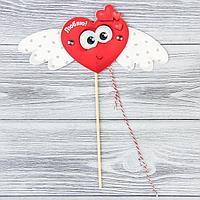 """Сердце-дергунчик на палочке """"Люблю"""", 11*24см, бумага/дерево"""