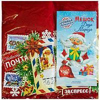 """Мешок Деда Мороза,""""Новогодний экспресс"""" , 40*60см , текстиль"""