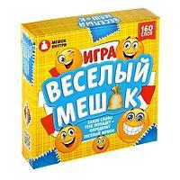 """Игра на объяснение слов """"Веселый мешок"""", 16*16см, бумага/картон/текстиль"""