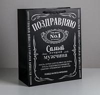"""Пакет ламинированный """"Поздравляю"""", 49*40*19 см, бумага"""