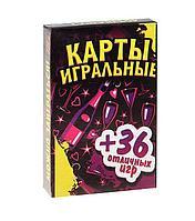 """Карты игральные """"Фанты"""", 9*6см, картон/бумага"""