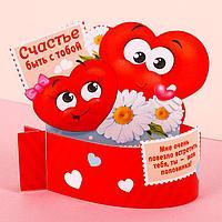 """Настольная открытка """"С любовью"""", 26,6*12,4см, картон"""