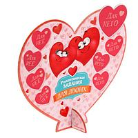"""Сердце со скретч-слоем """"Романтические задания для двоих"""", 23*20,5см, картон"""