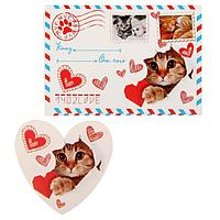 Подарочный конверт с открыткой «Мур мур почта», 10*7см, картон