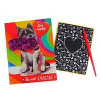Открытка с цветами и гравюрой «Ты моё счастье»,13,4*17см, картон/пластик/текстиль