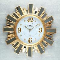 """Часы настенные """"Лучики Солнца"""", d- 52 см, пластик, стекло"""