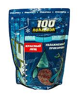 """Прикормка """"100 поклевок ICE Красный лещ"""""""