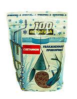 Прикормка ICE 100 поклевок с бетаином